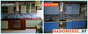 Ремонт и обновление мебели для кухни! Замена фасадов!